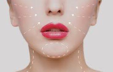 La chirurgie du visage et du cou